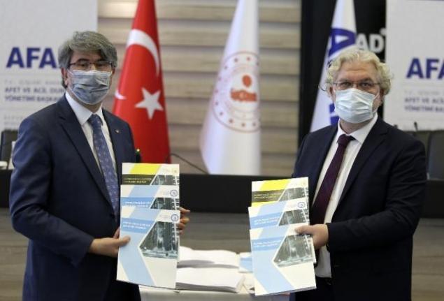AFAD ile Engelli ve Yaşlı Hizmetleri Genel Müdürlüğü arasında protokol imzalandı